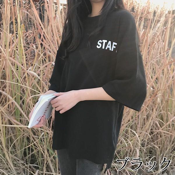 カットソー Tシャツ ロゴ バックプリント 大きいサイズ オーバーサイズ トップス レディース (t431)(Pr)(メール便送料無料) raspberryy 10