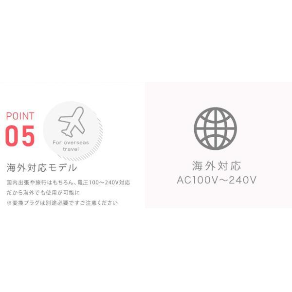 【公式 アゲツヤミニ】ヘアアイロン MAX200℃アゲツヤ(携帯耐熱ポーチ付&海外対応)カールアイロン・ストレートアイロン・ヘアーアイロン|rasta|09