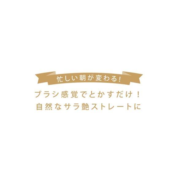 【送料無料】海外対応 アゲツヤコームアイロン AGETUYA comb コームブラシアイロン くし型 ヘアアイロン チタニウム MAX220℃ ヘアーアイロン コテ プロ仕様|rasta|06