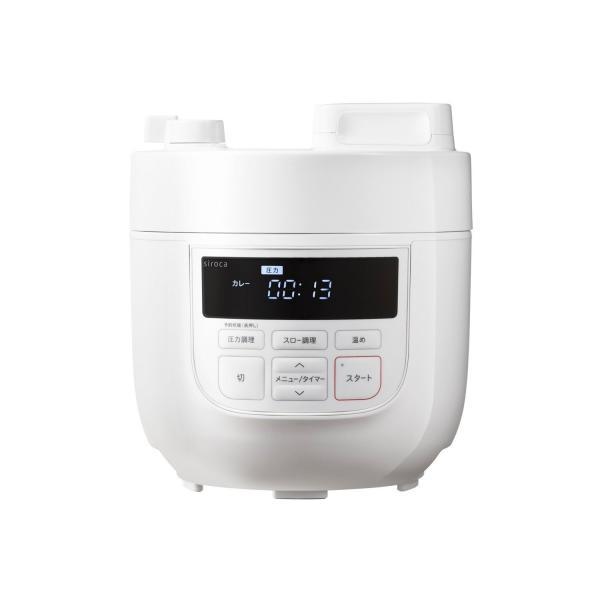 シロカ siroca 電気圧力鍋 ホワイト SP-D131(W) 時短調理 無水調理 圧力調理 簡単で美味しい煮物作りに!送料無料|rasta