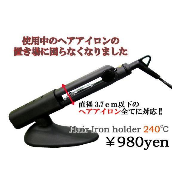 ヘアアイロン耐熱ホルダー ヘアアイロン専用耐熱ホルダー 240℃まで対応のサロン仕様|rasta