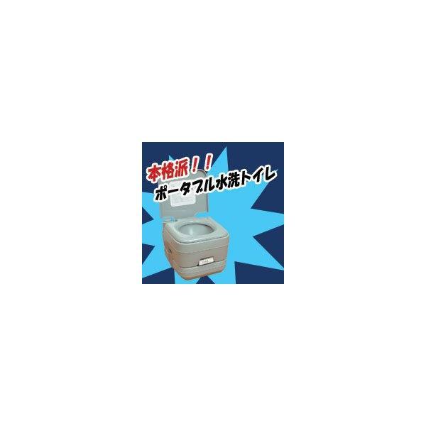 簡易トイレ/介護用品 トイレ/非常用トイレ/災害用トイレ/軽量ポータブル水洗トイレ10L|rasta|05