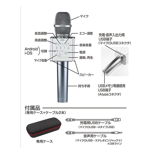 カラオケマイク Bluetooth 2Wayスピーカー付きカラオケマイクST TKY-66 送料無料|rasta|05
