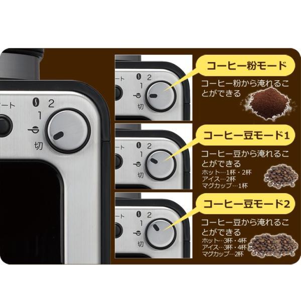 シロカ 全自動コーヒーメーカー ミル付き siroca SC-A211 新ブレード採用でさらに粒度を均一に!|rasta|07