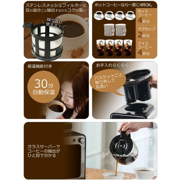 シロカ 全自動コーヒーメーカー ミル付き siroca SC-A211 新ブレード採用でさらに粒度を均一に!|rasta|08
