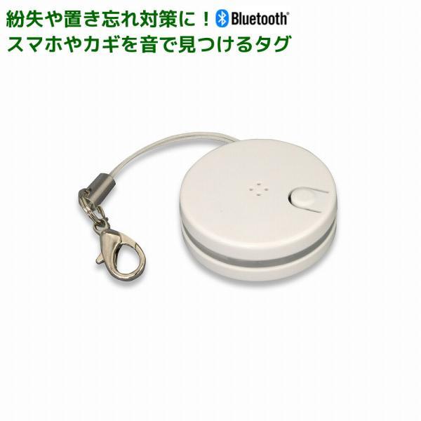 Bluetooth 4.0+LE対応 紛失防止タグ REX-SEEK2|ratoc