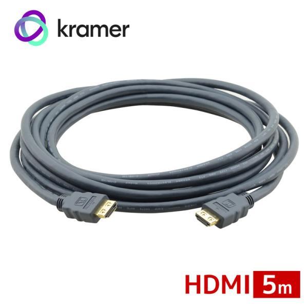 KRAMER クレイマー製 ハイスピード HDMIケーブル(5m) C-HM/HM-5M|ratoc