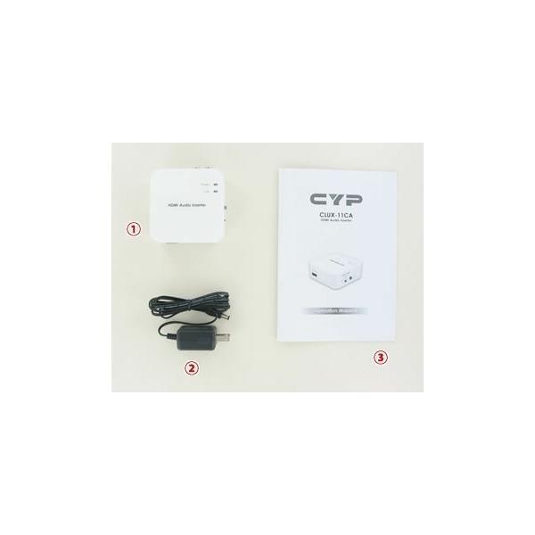 アウトレット特価 Cypress Technology製 HDMIオーディオ切替器(HDMI音声/光デジタル/アナログ音声) CLUX-11CA|ratoc|04