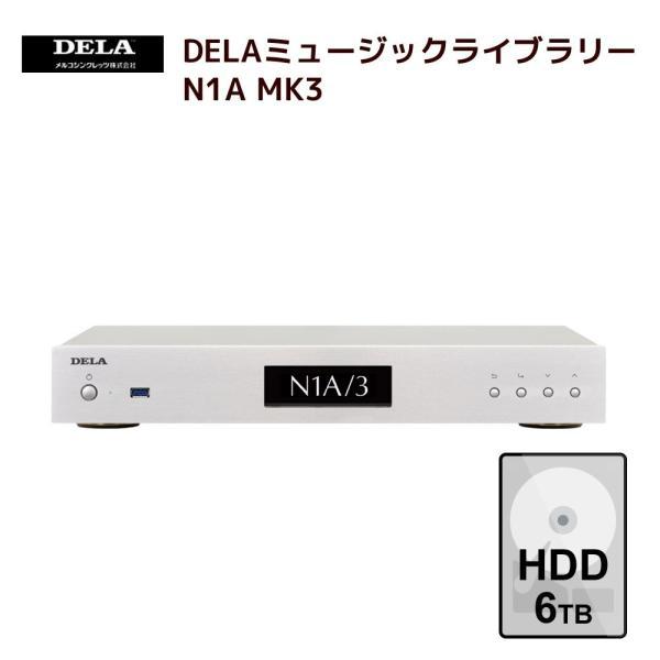 メルコシンクレッツ製DELAミュージックライブラリーHDD6TBモデル「N1A/3-H60」&CDリッピング用ケース「RAL-EC5U3P」&Pioneer製ドライブ「BDR-S12J-X」セット ratoc 02