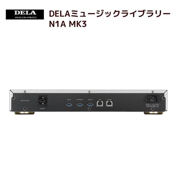 メルコシンクレッツ製 DELAミュージックライブラリー オーディオ用NAS SSD 2TB搭載モデル「N1A/3-S20」|ratoc|02