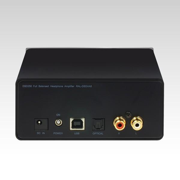 DSD256 & PCM 24bit/384kHz バランス駆動/標準シングルエンド両対応USBヘッドホンアンプ RAL-DSDHA5|ratoc|02