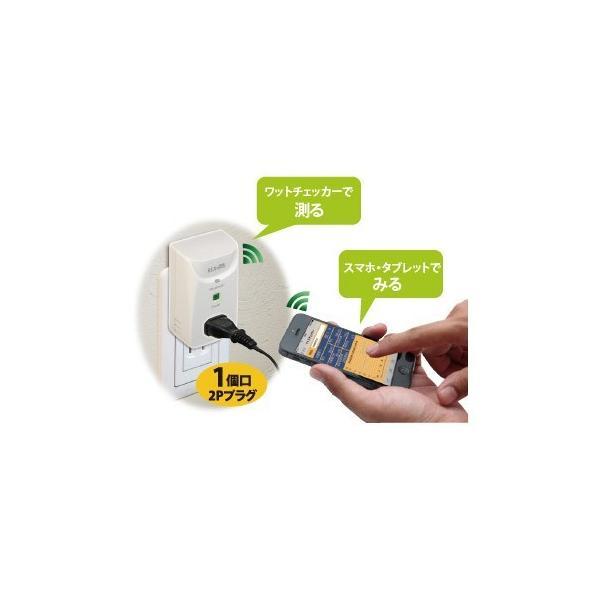 アウトレット特価 Bluetooth ワットチェッカー REX-BTWATTCH1 OL|ratoc|02