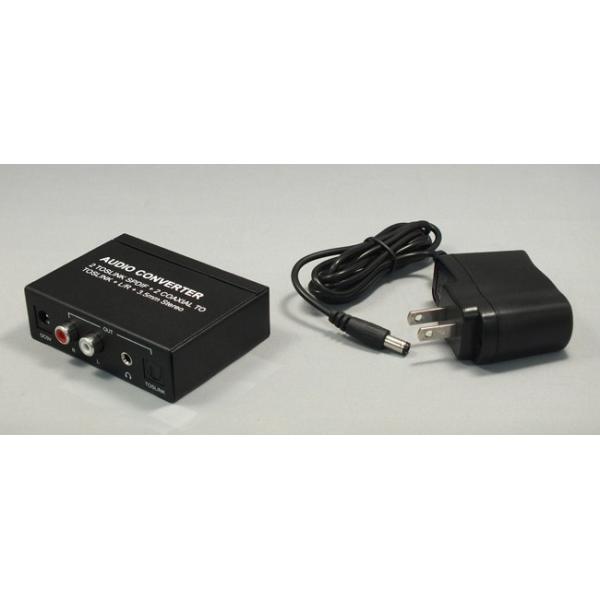 4入力3出力 オーディオコンバーター RP-ASW43 最大4台のデジタル音声をアナログや光デジタルに変換|ratoc|04
