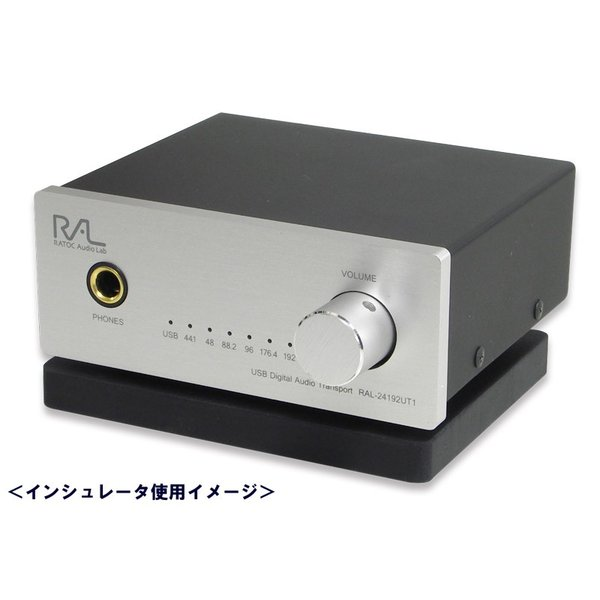 オーディオ用インシュレータ RP-HS1810B (厚さ10mm・100×80mm長方形) ratoc 02