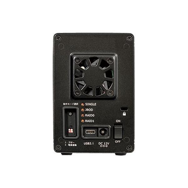 アウトレット特価 USB3.1/Gen.2 RAID HDDケース(HDD2台用、10Gbps対応) RS-EC32-U31R-OL|ratoc|04