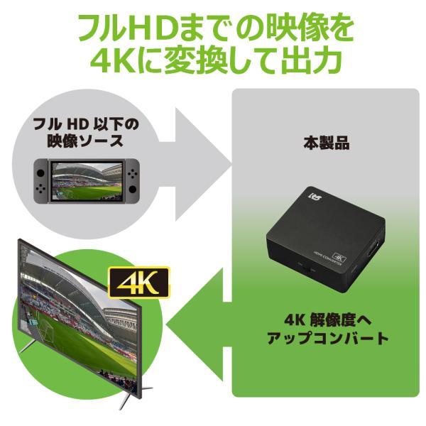 4K60Hz対応 HDMIアップコンバーター RS-HD2UP-4K|ratoc|03