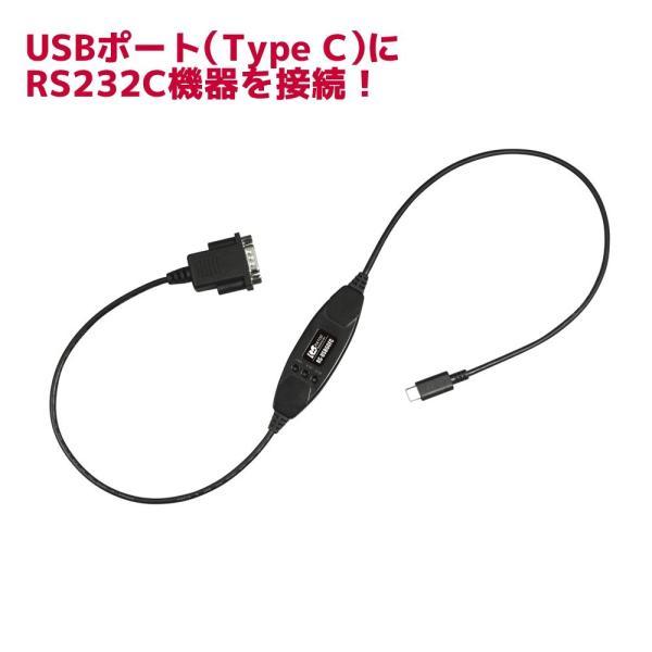 USBシリアルコンバーター(USB Cタイプ) RS-USB60FC ratoc