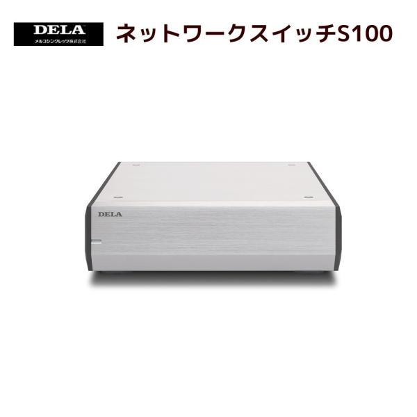 メルコシンクレッツ製 DELA ネットワークスイッチ「S100」|ratoc