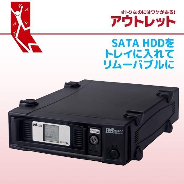 アウトレット特価 REX-SATA Mシリーズ USB3.0/USB2.0 リムーバブルケース(メモリ液晶付、外付け1ベイ) SAM-DK1-U3 OL|ratoc