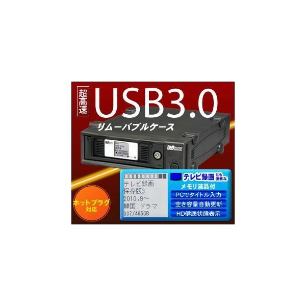 アウトレット特価 REX-SATA Mシリーズ USB3.0/USB2.0 リムーバブルケース(メモリ液晶付、外付け1ベイ) SAM-DK1-U3 OL|ratoc|02