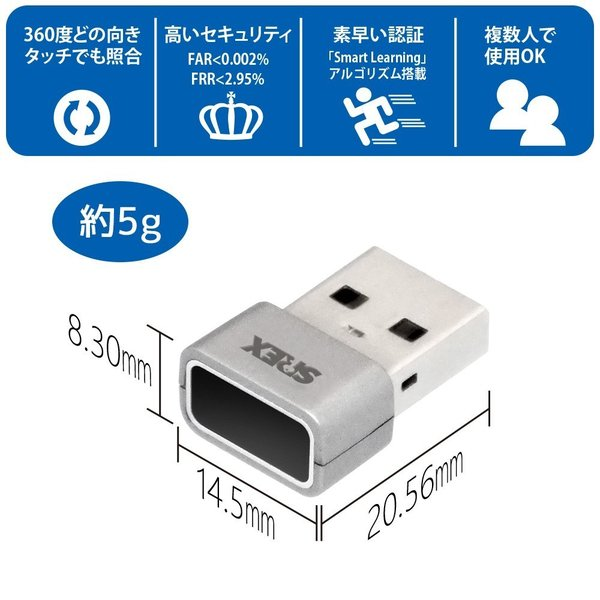 USB指紋認証システムセット・タッチ式(延長ケーブルセット) SREX-FSU4GT|ratoc|02