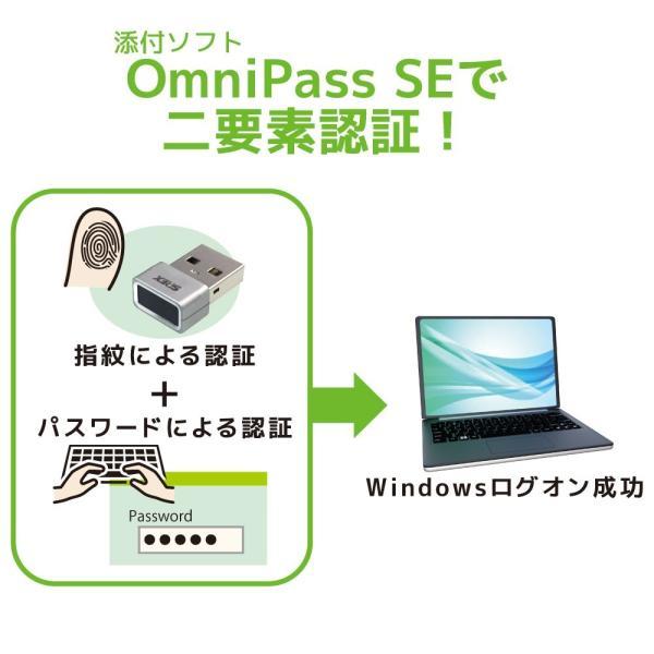 USB指紋認証システムセット・タッチ式(延長ケーブルセット) SREX-FSU4GT|ratoc|03