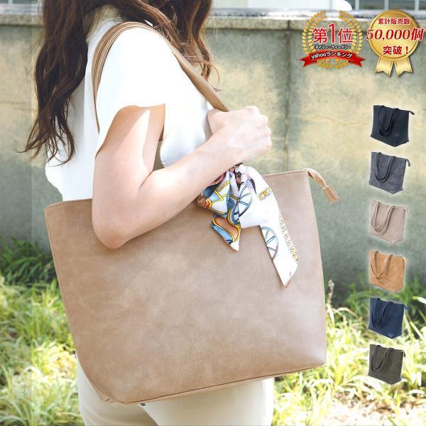 トートバッグレディースバッグおしゃれ通勤カバン小さめ革A4ブランド大きめきれいめかわいい人気おすすめ