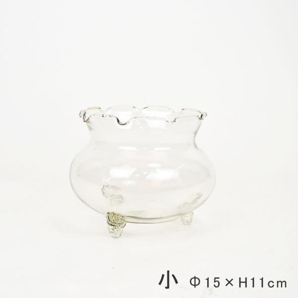 フリル金魚鉢小ガラス製メダカ水槽水鉢アクアリウム熱帯魚