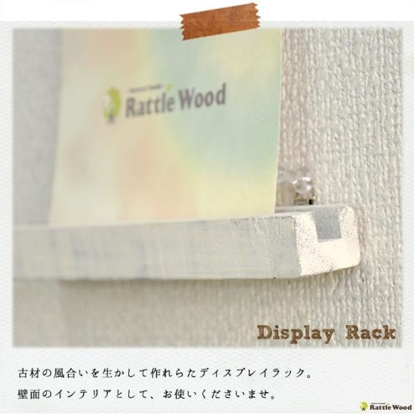 ディスプレイ バー ラック 棚 木製 ウォールシェルフ ウォール ポストカード はがき おしゃれ ナチュラル カフェ ウォールラック 写真 壁掛けラック 北欧|rattlewood|02