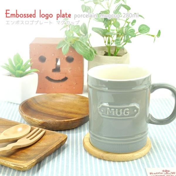 マグカップ おしゃれ 陶器 コップ 【280ml】まぐかっぷ カップ コーヒーカップ 湯のみ 柄物 かわいい 北欧 ナチュラル ラッピング無料 rattlewood 06