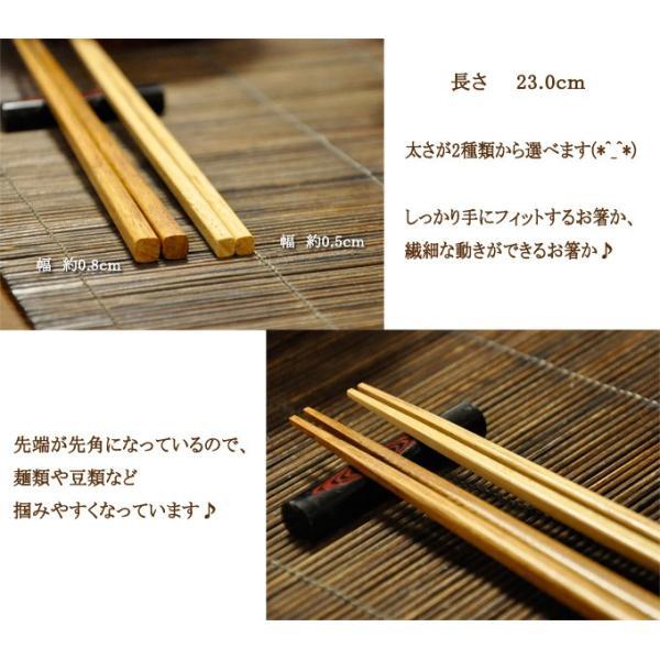 お箸 おはし マイ箸 はし 和食器 客用 木製 木 業務用 天然木 カトラリー ギフト|rattlewood|02