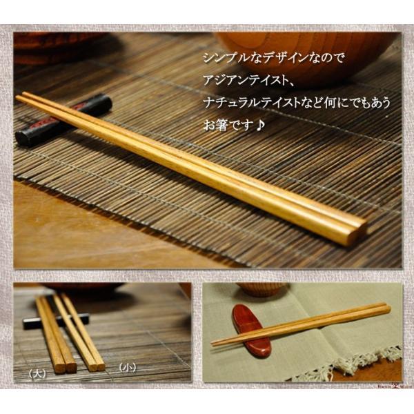 お箸 おはし マイ箸 はし 和食器 客用 木製 木 業務用 天然木 カトラリー ギフト|rattlewood|03