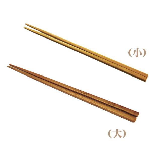 お箸 おはし マイ箸 はし 和食器 客用 木製 木 業務用 天然木 カトラリー ギフト|rattlewood|04