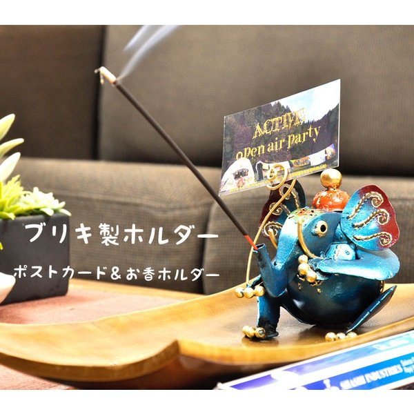 ブリキ製お香 カードホルダー メモホルダー ガネーシャ デザイン ポストカード 写真 インセンス インテリア 小物雑貨 置物 アニマル