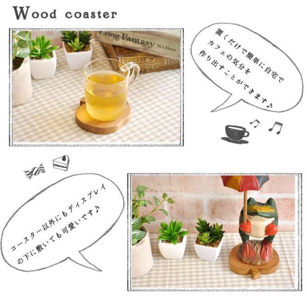 コースター 木製 リンゴ キッチン用品 おしゃれ 北欧 洋食器 木 トレー カップトレイ 茶たく 茶托 アジアン エスニック 和風 キッチン雑貨|rattlewood|05