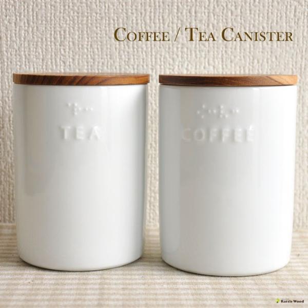 LOLO キャニスター コーヒー ティー コーヒーケース 木製  陶器 密閉 北欧 保存容器 キッチン ナチュラル 雑貨 点字 シンプル おしゃれ coffee tea 紅茶