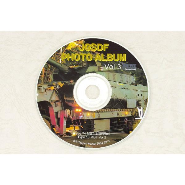 Photo CD 陸上自衛隊AFV写真集-3 (74式戦車改・10式戦車Vol.2編) raupen-modell-shop