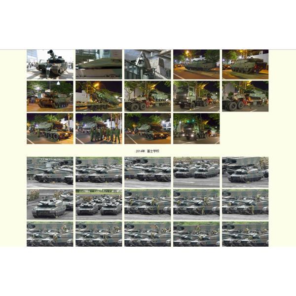 Photo CD 陸上自衛隊AFV写真集-3 (74式戦車改・10式戦車Vol.2編) raupen-modell-shop 02