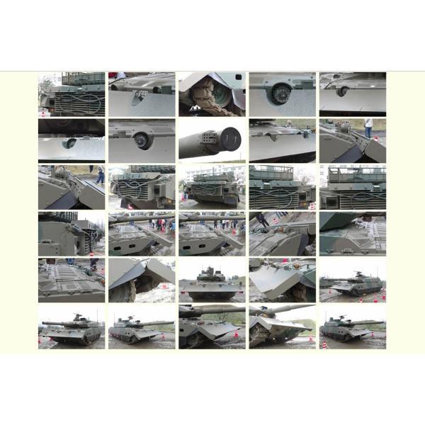 Photo CD 陸上自衛隊AFV写真集-3 (74式戦車改・10式戦車Vol.2編) raupen-modell-shop 03