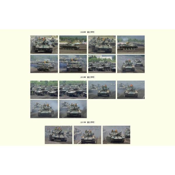 Photo CD 陸上自衛隊AFV写真集-3 (74式戦車改・10式戦車Vol.2編) raupen-modell-shop 05