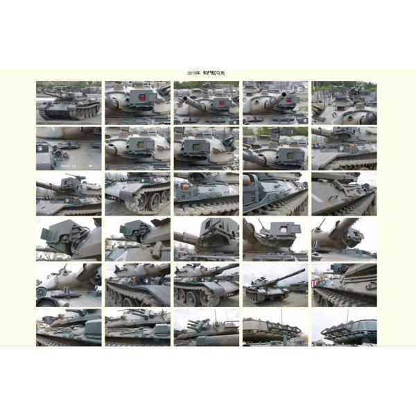 Photo CD 陸上自衛隊AFV写真集-3 (74式戦車改・10式戦車Vol.2編) raupen-modell-shop 06