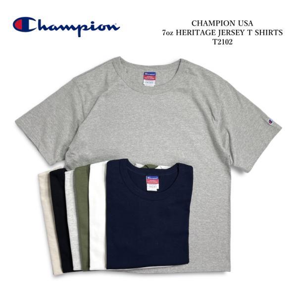 チャンピオン 7オンス ヘリテージ ジャージー Tシャツ T2102 全5色|rawdrip