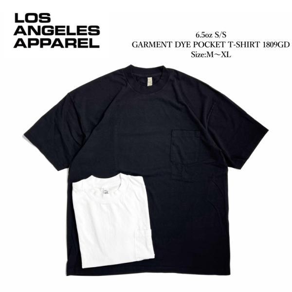 ロサンゼルス アパレル 6.5oz ショートスリーブ ガーメント ダイ ポケット Tシャツ 全2色|rawdrip