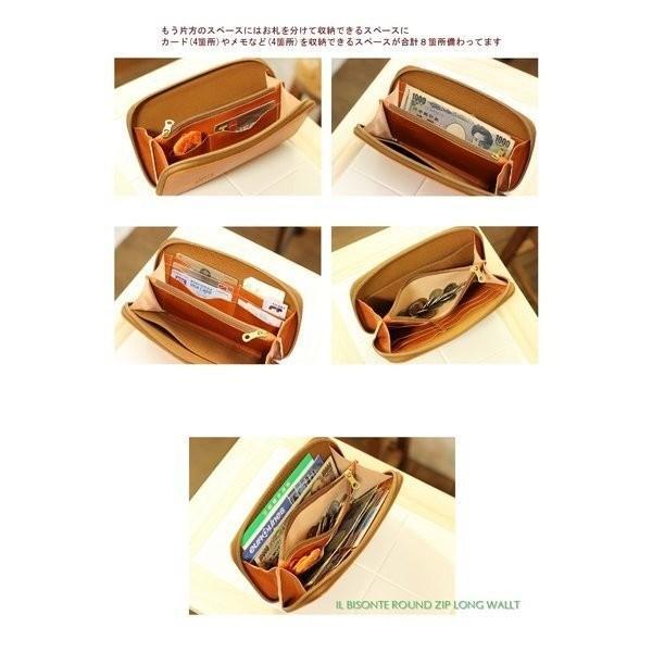 イルビゾンテ ジップロングウォレット Type-A 長財布 5452300640 メンズ レディース  【 商品番号 IB-5-00640 】