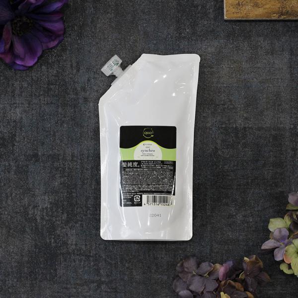 アマトラ クゥオ シンクロ 300ml(詰替用)(洗い流さないトリートメント)|Amatora QUO synchro ノンシリコン シリコンフリー アウトバス 詰め替え エイジング|ray