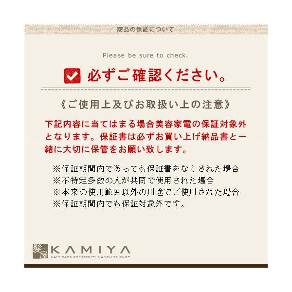 送料無料 ハッコー デジタルパーミングアイロン 19mm コテ型|カールヘアアイロン カールヘアーアイロン カールアイロン カール ヘアアイロン ヘアーアイロン|ray|03