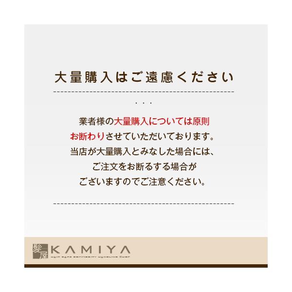 コタ アイケア シャンプー  800ml 1個+トリートメント 1000g 1個 計2個セット cota コタ おすすめ品 美容室 コタy コタk ray 03