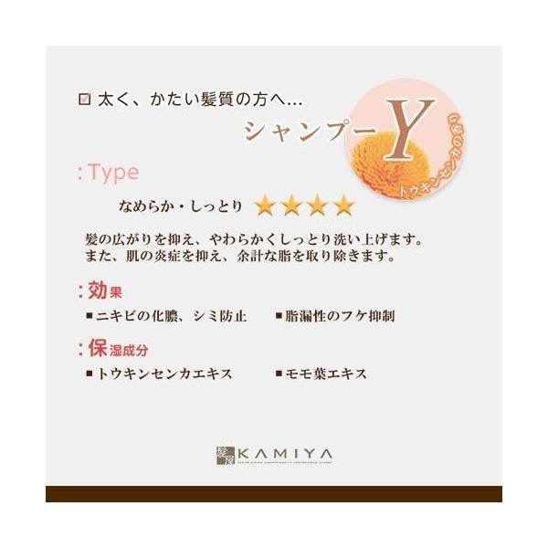 コタ アイケア シャンプー  800ml 1個+トリートメント 1000g 1個 計2個セット cota コタ おすすめ品 美容室 コタy コタk ray 05