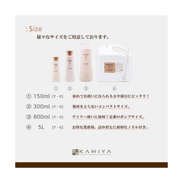 コタ アイケア シャンプー  800ml 1個+トリートメント 1000g 1個 計2個セット cota コタ おすすめ品 美容室 コタy コタk ray 07