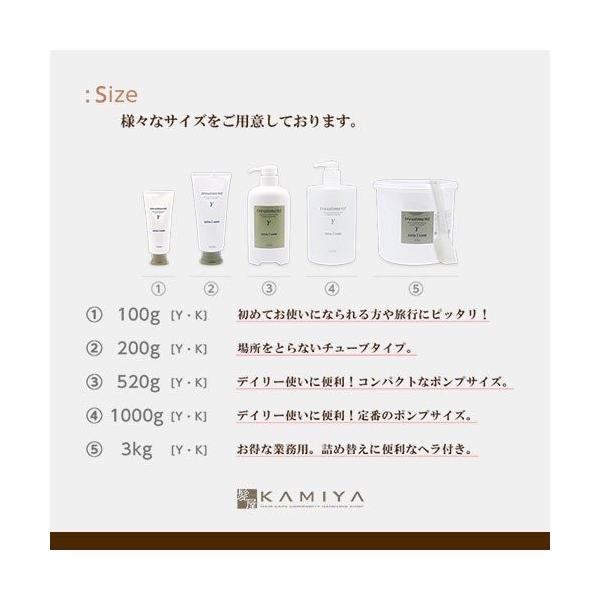 コタ アイケア シャンプー 800ml+トリートメント1000g 計2個セット|コタ シャンプー y k シャンプー 美容室専売 トリートメント 美容室 送料無料 あすつく対応|ray|10